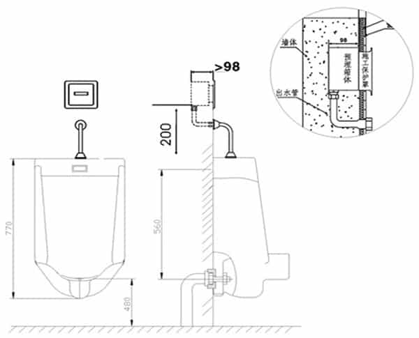Auto Urinal Flusher KEG-1000AD installation diagram