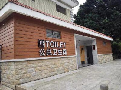 The Best Toilet Flush Valve Options for Repair